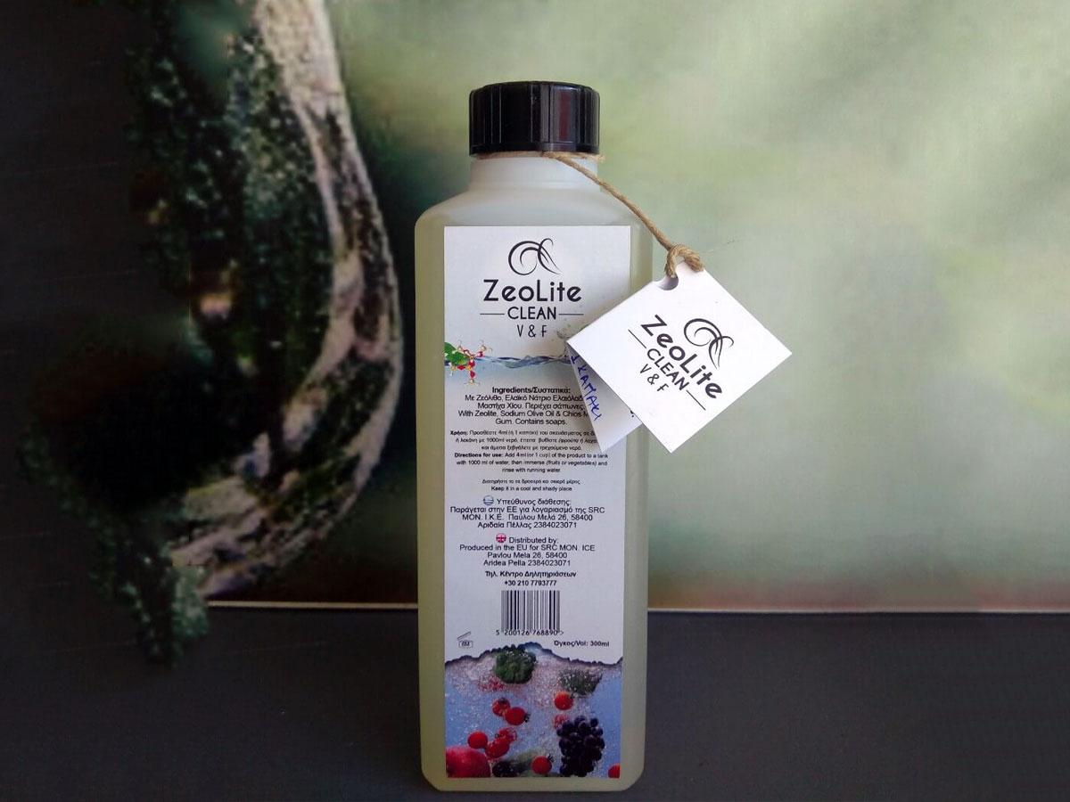 300ml Zeolite Clean
