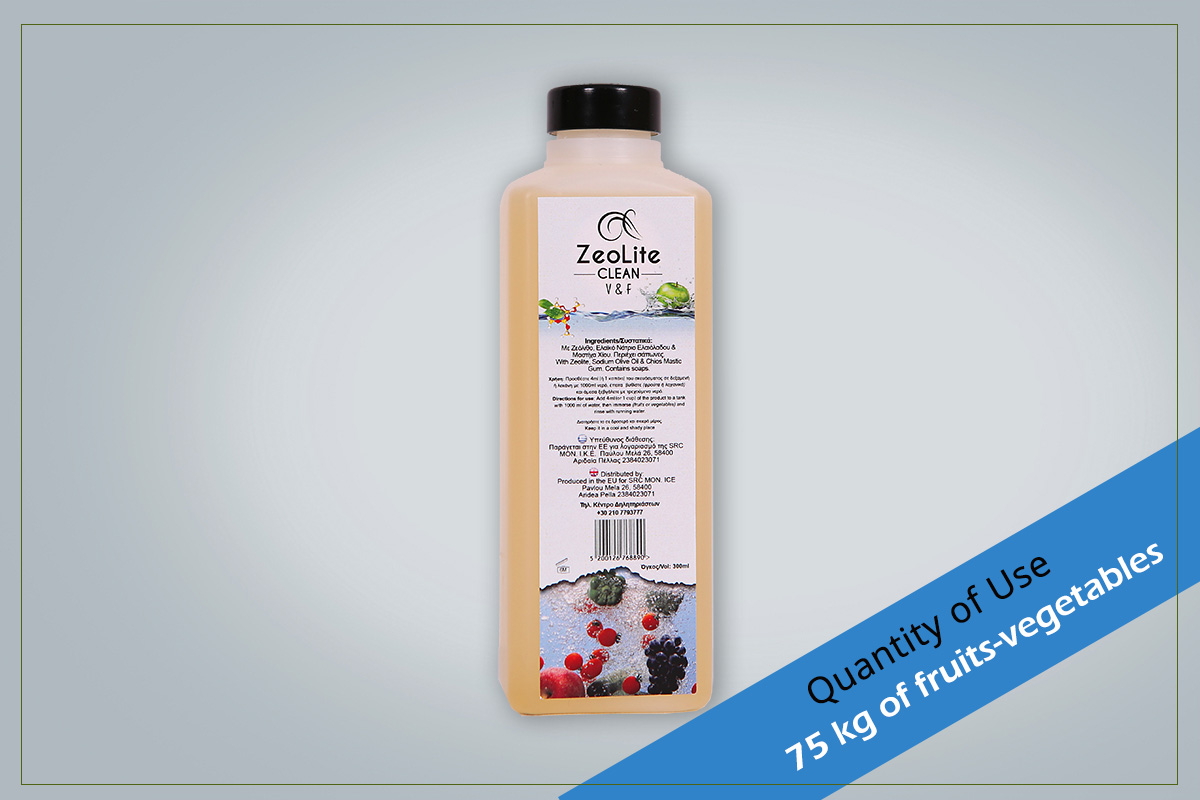 300ml ZeoliteClean Herbal Wash Aid