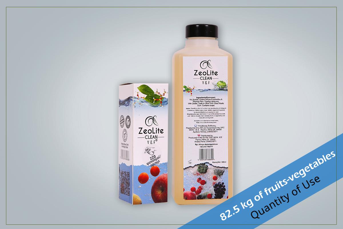 300ml+30ml(επαναχ/ση) Φυτικό Ενισχυτικό Πλύσης ZeoliteClean