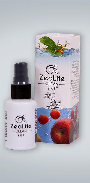 home_2_zeoilite_clean