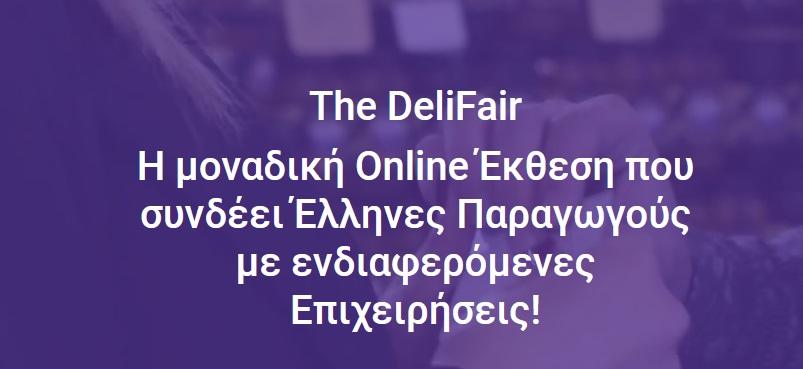 The DeliFair 2021 – Έκθεση Παραγωγών